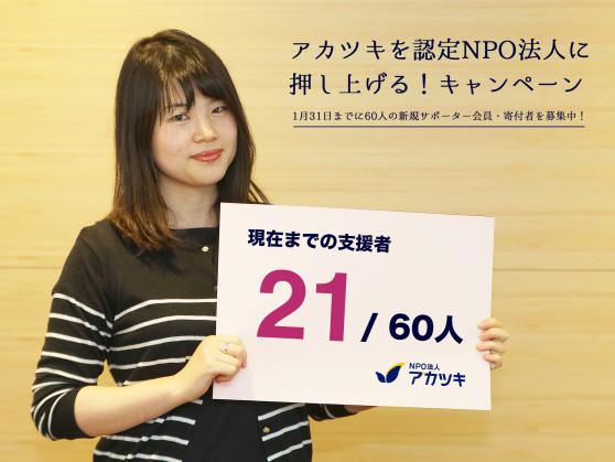 20151223_haraguchi