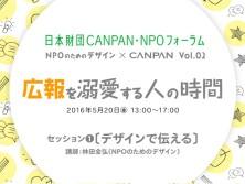 npo-1-638