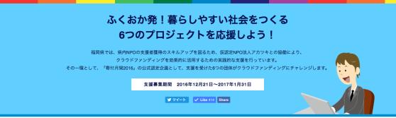 スクリーンショット 2017-02-01 2.14.40
