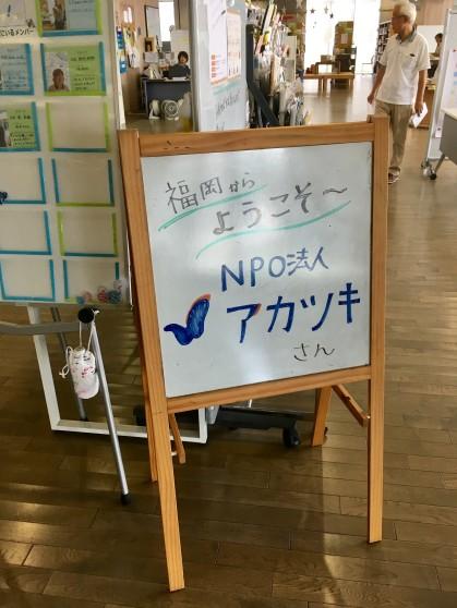 File 2017-09-03 2 20 55