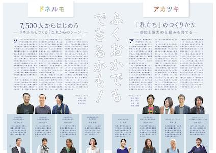 kankoku_P18-19_5