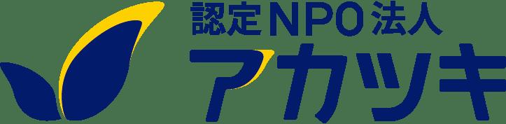 akatsuki_logo